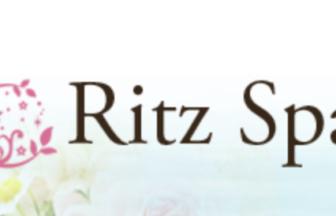 Ritz Spa リッツスパ