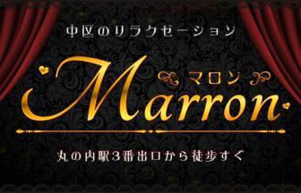 Marron マロン 名古屋